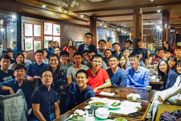 2019 welcome dinner