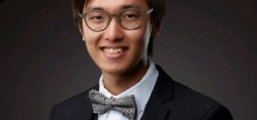 Terence tsui