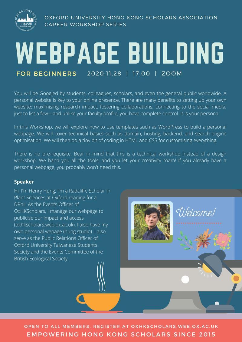 2020 11 28 oxhkscholars webpage building workshop