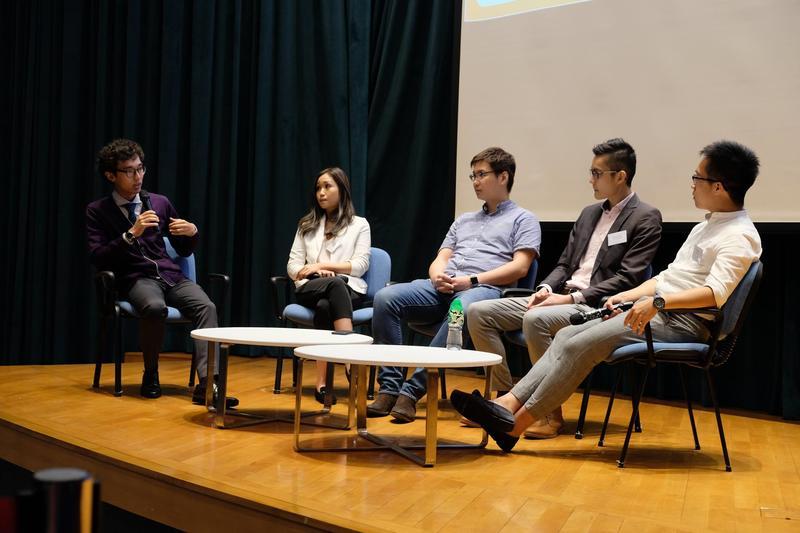 HK Symposium 2018
