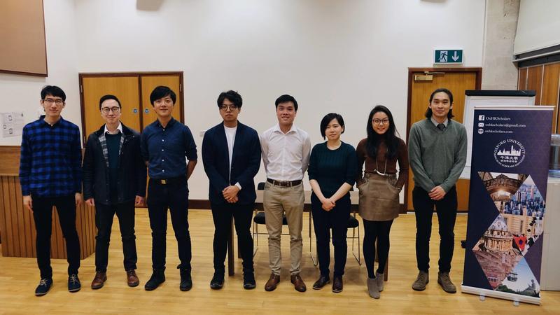 Oxford Symposium 2019